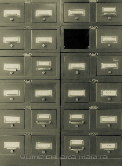 The Missing File (le dossier manquant)
